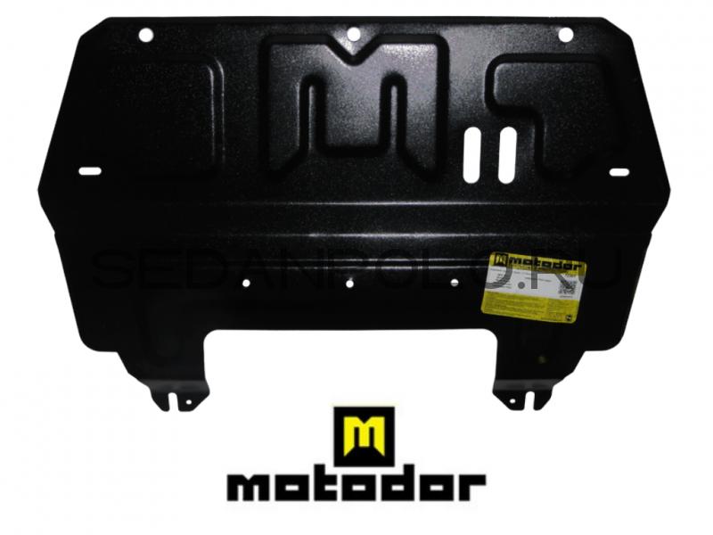 Защита картера Motodor Polo Sedan/Rapid