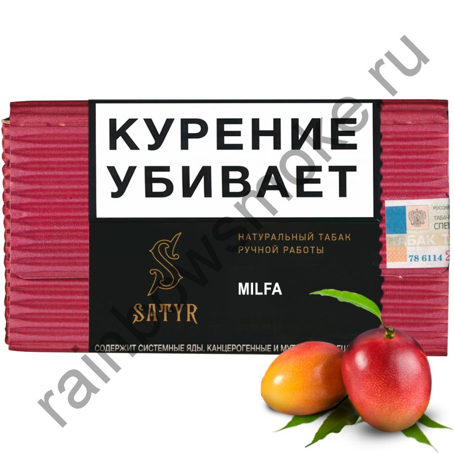 Satyr High Aroma 100 гр - Milfa (Милфа)
