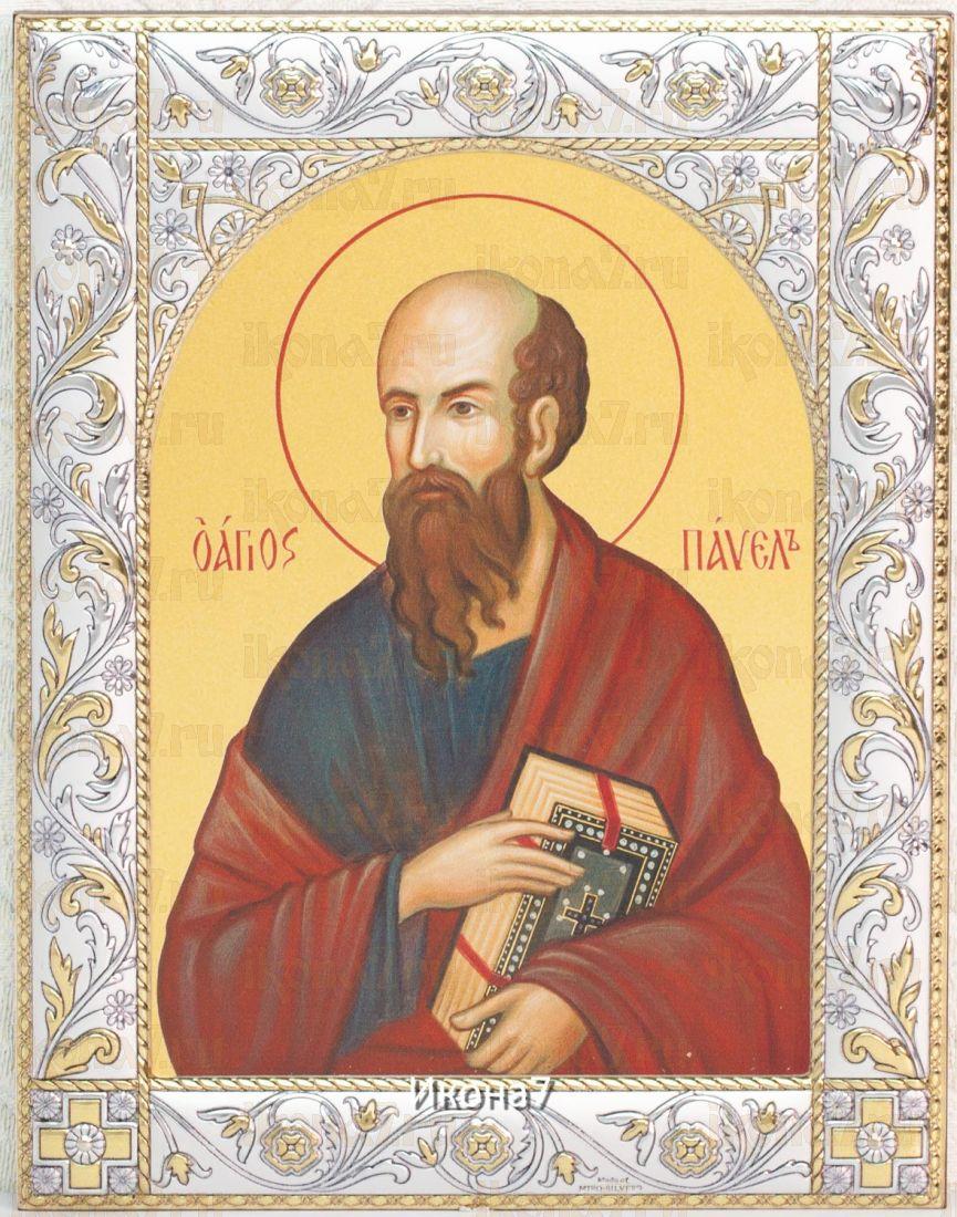 Апостол Павел (14х18см)