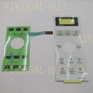 Сенсорная панель микроволновой печи Panasonic NN-SD366W F630Y8H70HZP