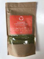 Шрот из семян тыквы, 250 грамм