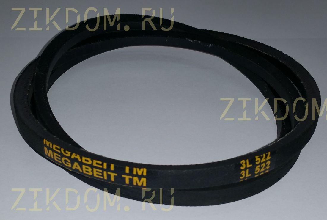 Ремень клиновой 3L522 Megabelt для стиральной машины