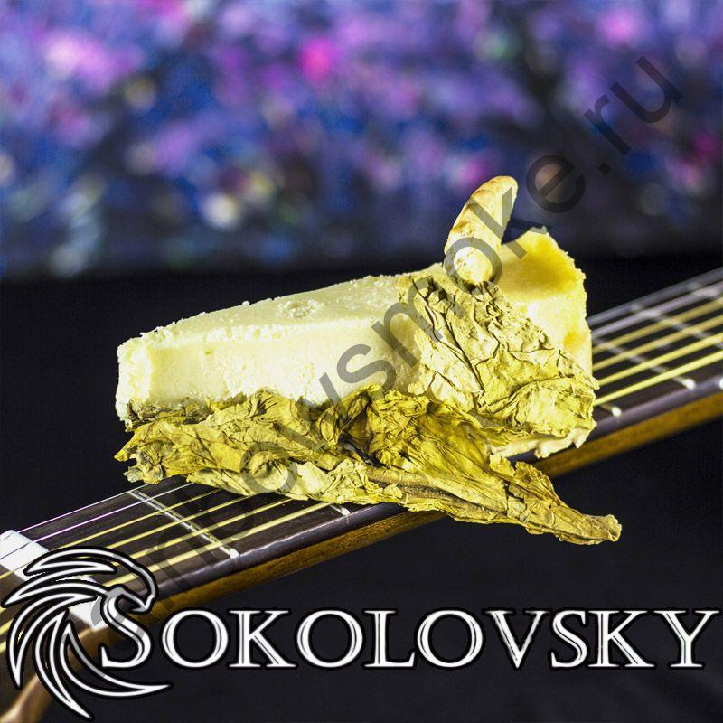 Sokolovsky G-LUCK 100 гр - Чиз-Рок