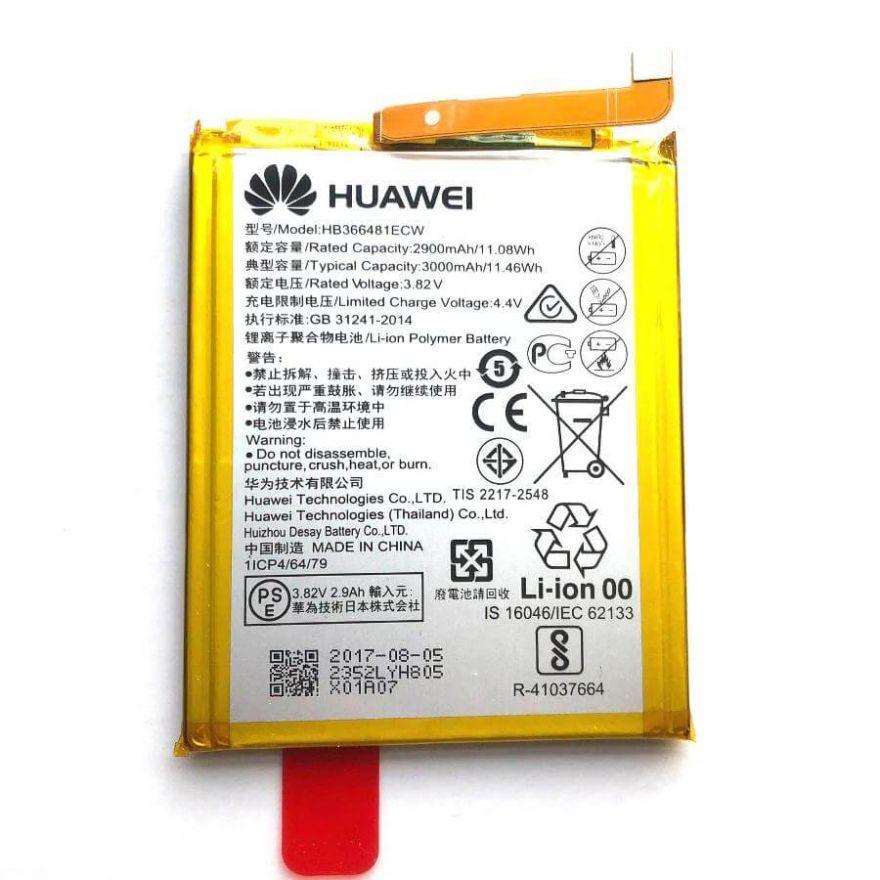 Аккумулятор ORIGINAL для Huawei Honor 5C, 6C Pro, 8, 8 Lite, P8 Lite 2017, P9, P9 Lite, P10 Lite, P20 Lite (HB366481ECW, 3000 mAh)