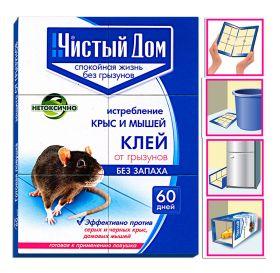 Клеевая ловушка для отлова крыс и мышей.