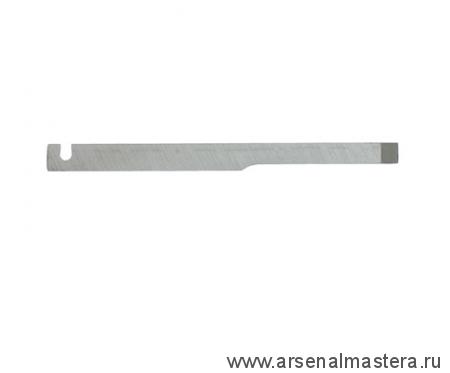 Нож для шпунтубеля Veritas правого 5 мм 05P51.35 М00002360