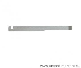 Нож для шпунтубеля Veritas правого, 5мм М00002360 Ver 05P51.35