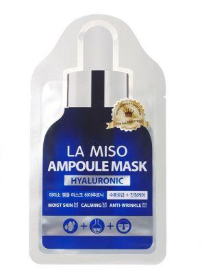La Miso Ампульная маска в ассортименте 25 гр