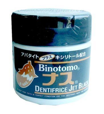 Fudo Kagaku BINOTOMO-БАКЛАЖАН Отбеливающий зубной порошок с солью. Черный 50 гр. 1/36