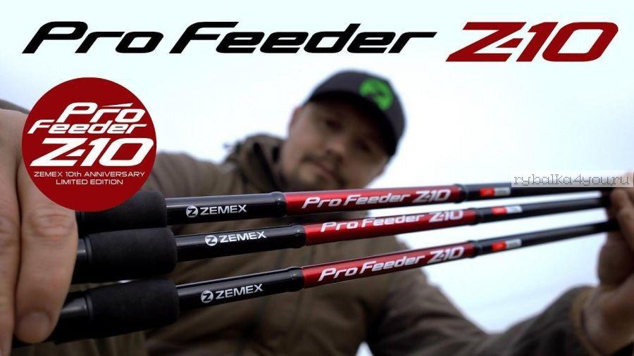 Удилище фидерное Zemex Pro Feeder Z-10 13 ft - 120 гр