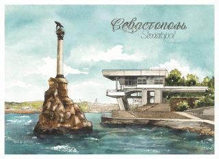 Postcard Sevastopol