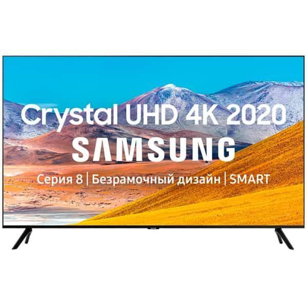 Телевизор Samsung UE43TU8000U (2020)