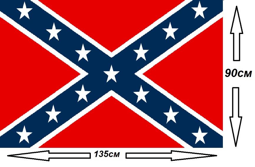 Флаг Конфедерации  90х135см.