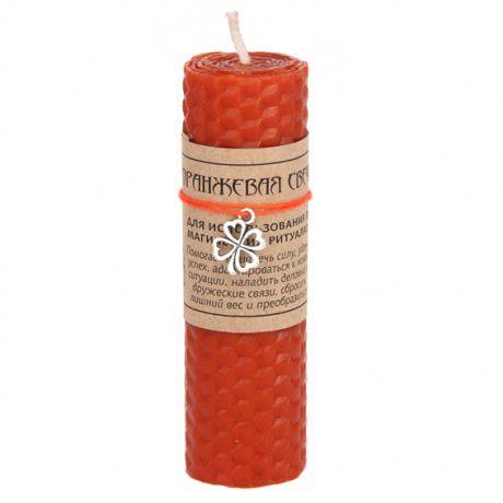 Оранжевая магическая свеча с талисманом Клевер (удача)