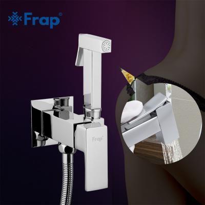 Гигиенический смеситель Frap F7506