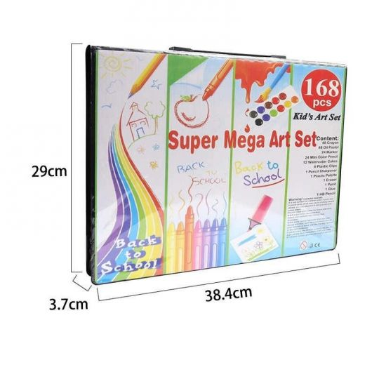 Набор для рисования в чемоданчике Super Mega Art Set, 168 предметов