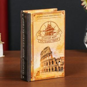 "Сейф-книга дерево кожзам ""Открой мир путешествий"" 17х11х5 см   4793987"