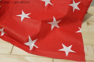 "Ткань ""Красные звезды"""