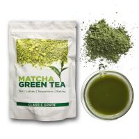 Чай Матча Япония ,100 грамм