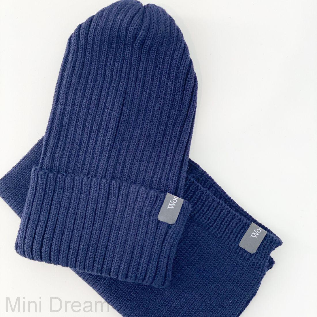 Комплект вязанный синий