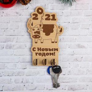 """Ключница  """"Корова с языком"""" 2021 5363164"""