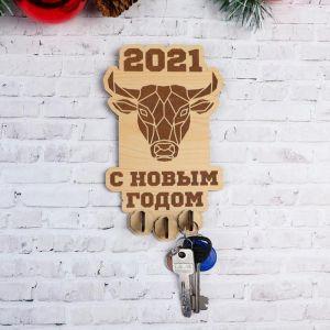 """Ключница  """"Лик быка"""" С Новым Годом 2021 5363169"""