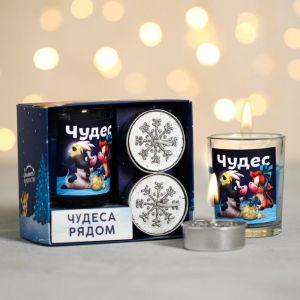 """Набор новогодних свечей чайных """"С Новым годом! Снежинки, свитер вязаный"""", 4 шт 5369579"""