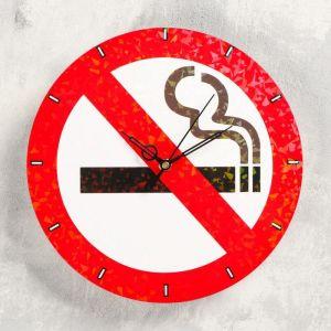 """Часы настенные """"Не курить"""", d-23.5. плавный ход 5233990"""