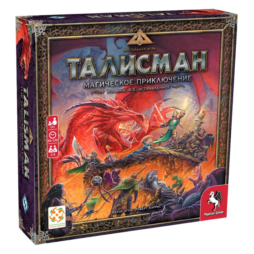 Талисман: Магическое приключение. 4-е издание (на русском)