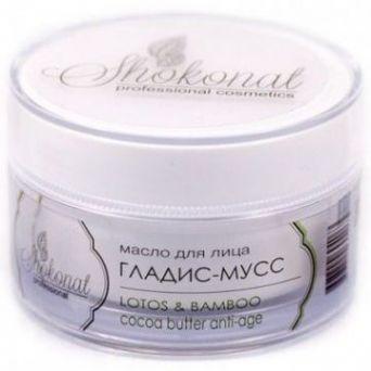 Масло для лица ГЛАДИС-МУСС LOTOS & BAMBOO антивозрастное питательное Шоконат