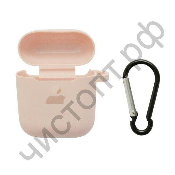 Чехол APods 1/2 Silicon Case + карабин APL pink sand карт. упак.