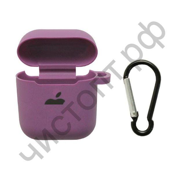 Чехол APods 1/2 Silicon Case + карабин APL purple карт. упак.