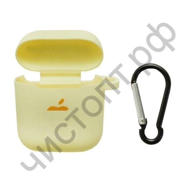 Чехол APods 1/2 Silicon Case + карабин APL Light yellow карт. упак.