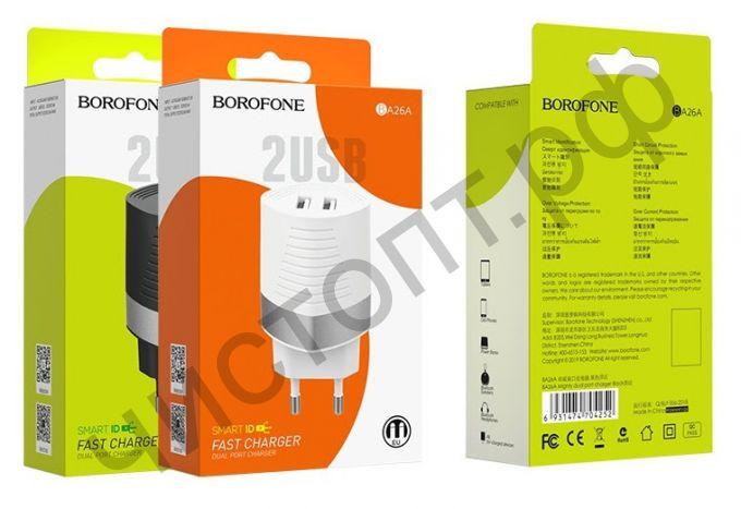 СЗУ Borofone BA26A с 2 USB выходами 2.4A черный