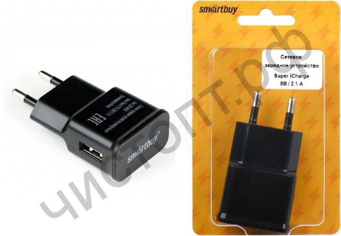 СЗУ Smartbuy Super Charge Classic с 1 USB выходом  2.1A черное SBP-9042