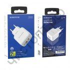СЗУ Borofone BA18 с 2 USB выходами 2.1A белый