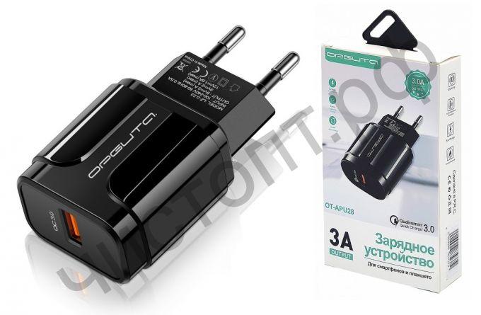 СЗУ OT-APU28 с 1 USB выходом Черный (QC3.0, 3000mA)