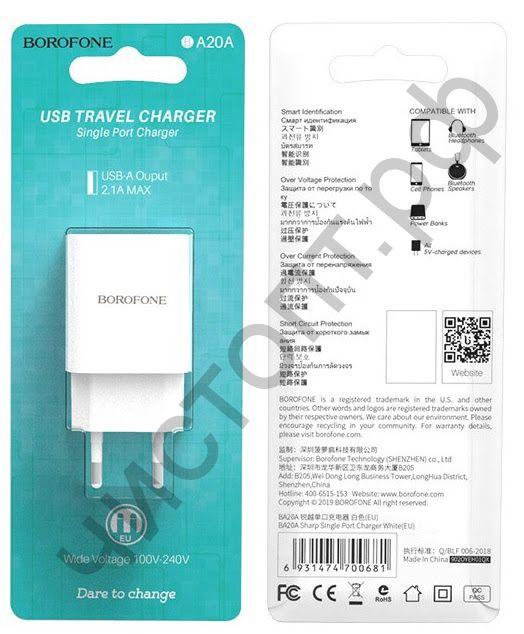 СЗУ Borofone BA20A с 1 USB выходом 2.1A белый