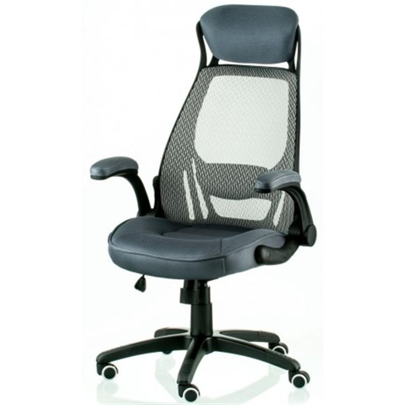 Кресло офисное Special4You Briz 2 Grey (E4978)