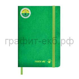 Книжка зап.Феникс+ А5 ТЕРМОХРОМ кожзам на резинке зеленый 96л.клетка 52793