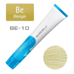 Lebel Materia µ Layfer BE10 - Тонирующая краска лайфер, Яркий блондин бежевый 80гр