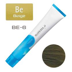 Lebel Materia µ Layfer BE6 - Тонирующая краска лайфер, Тёмный блондин бежевый 80гр