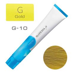 Lebel Materia µ Layfer G10 - Тонирующая краска лайфер, Яркий блондин золотой 80гр