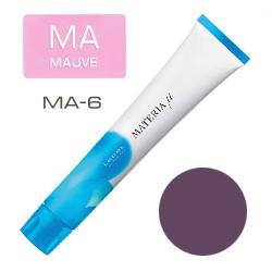 Lebel Materia µ Layfer Grege&Mauve - MA6, 80гр