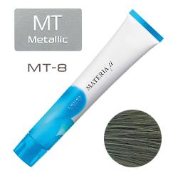 Lebel Materia µ Layfer MT8 - Тонирующая краска лайфер, Светлый блондин металлик 80гр