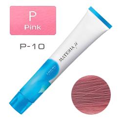Lebel Materia µ Layfer P10 - Тонирующая краска лайфер, Яркий блондин розовый 80гр