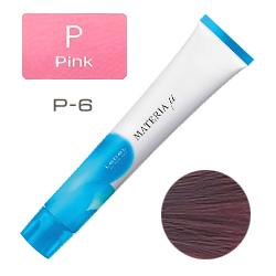Lebel Materia µ Layfer P6 - Тонирующая краска лайфер, Тёмный блондин розовый 80гр
