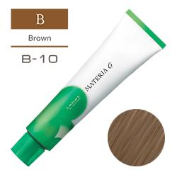 Lebel Краска для волос Materia G Тон B10 - Яркий коричневый 120 гр
