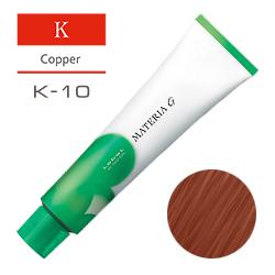 Lebel Краска для волос Materia G Тон K10 - Яркий блондин медный 120 гр.