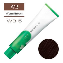 Lebel Краска для волос Materia G Тон WB5 - Светлый шатен теплый 120 гр.